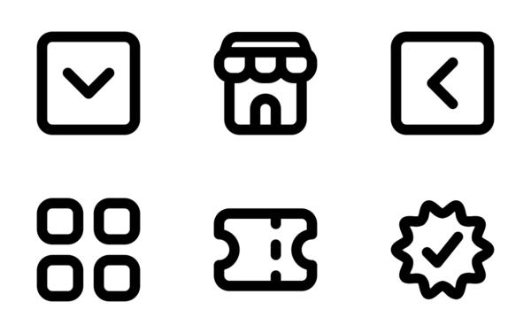 Essentials UI